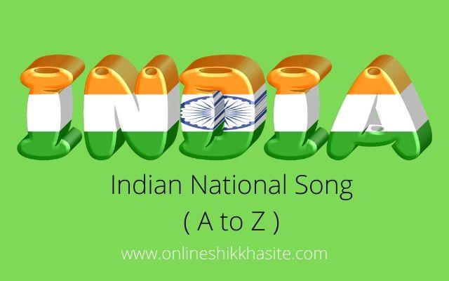 ভারতের জাতীয় পতাকা