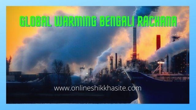 global warming bengali rachana