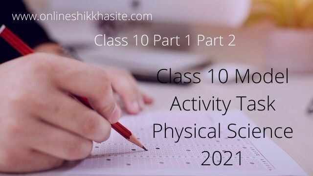 Class 10 Model Activity Task Physical Science 2021