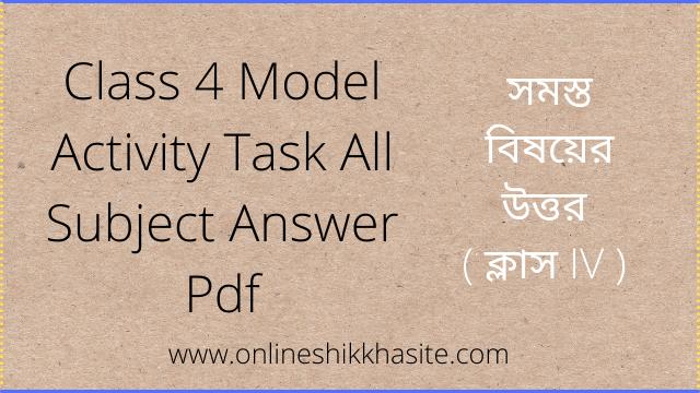 Class 4 Model Activity Task 2021