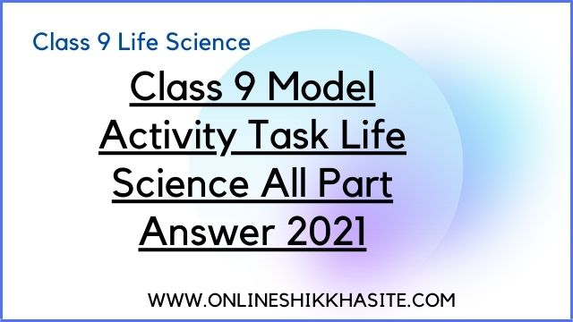 [ New ] Class 9 Model Activity Task Life Science Part 6 Answers