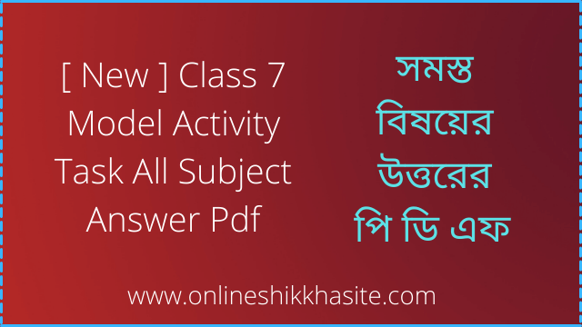 Class 7 Model Activity Task All Subject Answer 2021