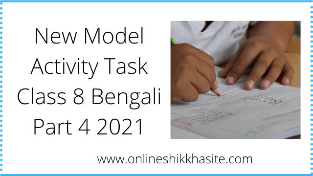 Class 8 Model Activity Task Bengali 2021