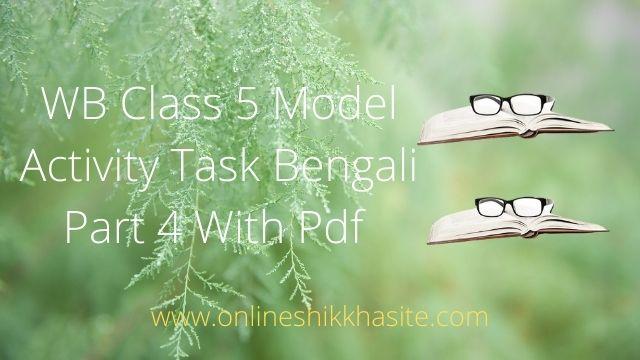 Class 5 Model Activity Task Bengali Part 6 2021