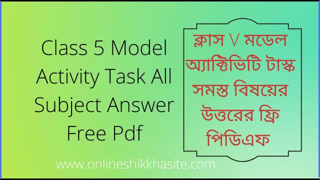 Class 5 Model Activity Task 2021