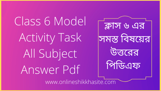 Class 6 Model Activity Task All Subject Answer Pdf