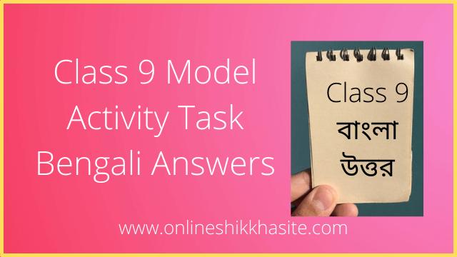 Class 9 Model Activity Task Bengali Part 5 Answers