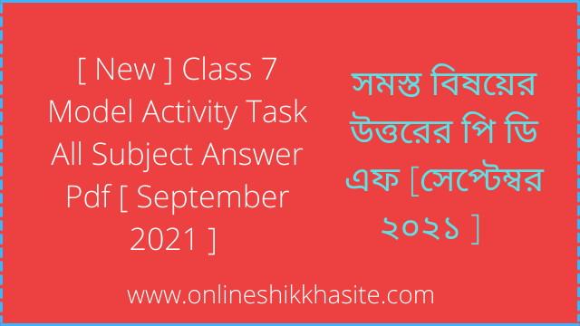 Model Activity Task Class 7 All Subjects Part 6