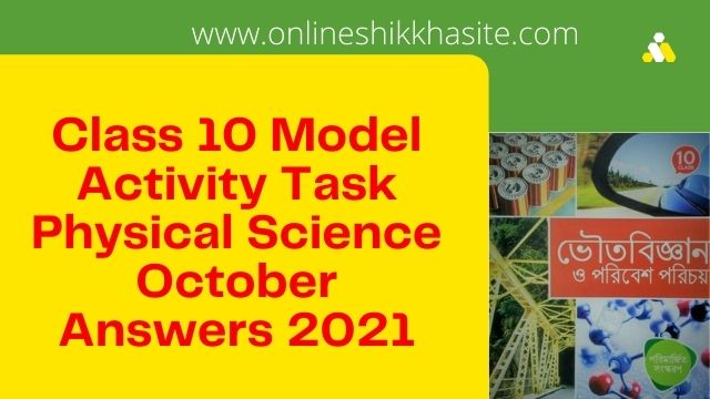 Class 10 Model Activity Task Physical Science Part 7