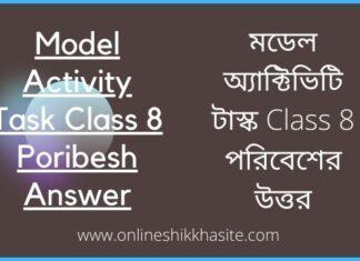 Class 8 Model Activity Task Poribesh